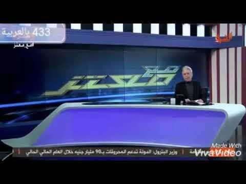 محمد صلاح يحرج السيسي # ابو تريكة لازم يكون سفير لمصر # مع معتز مطر
