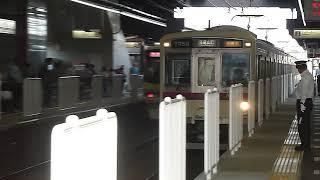京王線 7000系 準特急「高尾山口行き」東府中駅通過