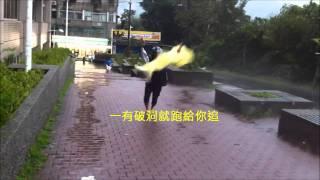 文化大學新聞特報!!!