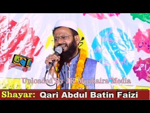 Qari Abdul Batin Faizi All India Natiya Mushaira 2018 Sanda Po.Santha Sant Kabir Nagar