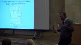 Вирусы мозга в эволюционной биологии (мемы) | Сергей Мыльников | СПбГУ | Лекториум