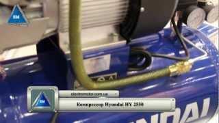 Компрессор Hyundai HY 2550(Компрессор Hyundai HY 2550 - обзорный видео ролик от компании Электромотор, Киев. Особенности компрессора HY 2550..., 2013-02-26T17:19:23.000Z)