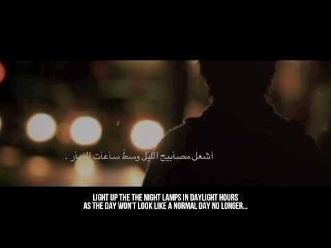 Oh My Friend - Arabic Poem