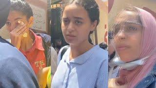 انهيار وبكاء طلاب الثانوية العامة عقب انتهاء امتحان اللغة العربية