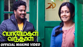 Jyothika's Cute Candid Moments at PonMagal Vanthal Shooting Spot | Official Making