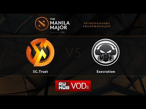 SG.Trust vs Execration,Manila Major Qualifiers game 1