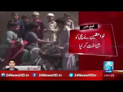 Dead body found of Child drowning in a stream of Karachi Gabol Town