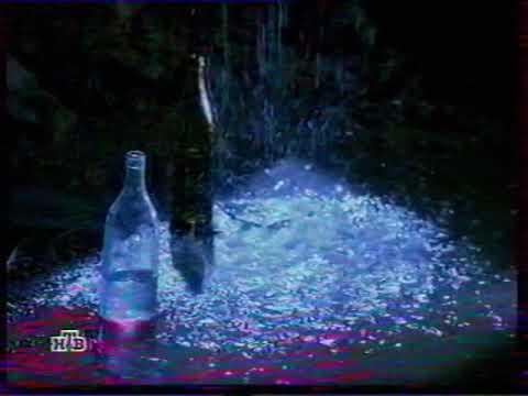НТВ (18.11.2002) Конец