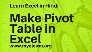 Make Pivot Table In Excel Hindi