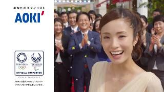 https://www.aoki-style.com/static/s_sale_t/ 上戸彩さん出演。「60周...