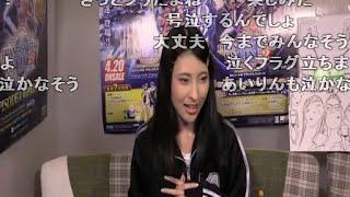 2016/06/10放送 『PSO2アークス広報隊!』とは… 『PSO2』の面白さを広く...