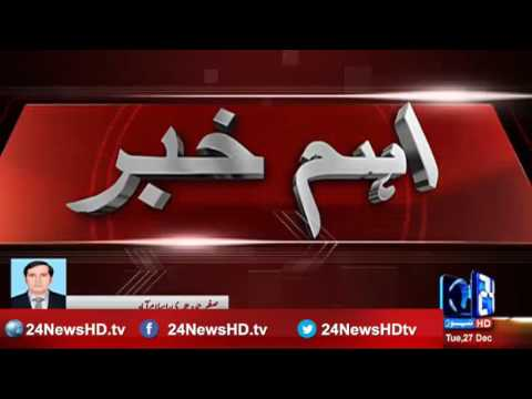 Firing on former Tehsil Nazim Saleem Tanoli vehicle in Haripur