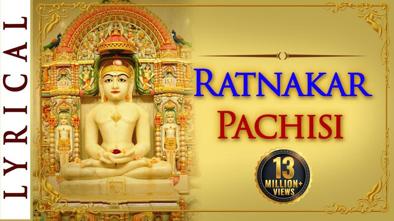 Ratnakar pachisi mp3 download free.