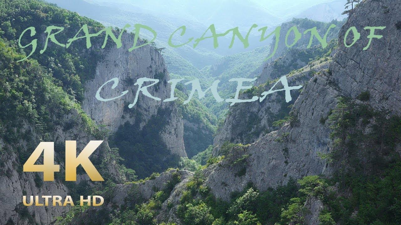 Great canyon of Crimea. Amazing Crimea. Nature relaxation film 4К UHD