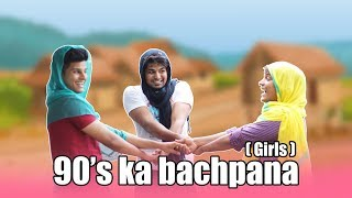 90's Ka Bachpana (GIRLS) | Coṁedy Video | Azhar N Ali