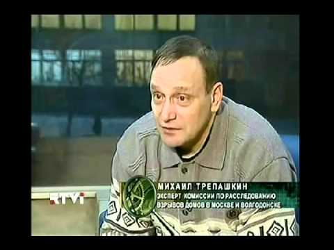 Бывший сотрудник ФСБ