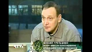 Бывший сотрудник ФСБ о взрывах жилых дом...
