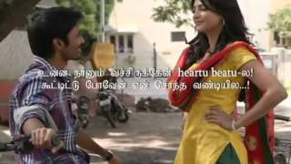Unna Pethavan Unna Pethana Senjana with lyrics   3