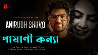 Gambar cover Pashani konna |Tore Ami Chai | Anirudh Shuvo | Nayeem and Sanjuma | Bangla Latest Song 2019
