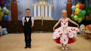 Выпускной Бал в детском саду №11 , Санкт-Петербург mp3