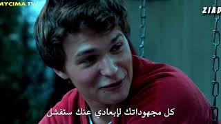 حبيبي يا ليل - Habibi Ya Lil _ آبو - Abu