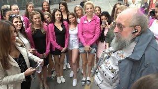 Дневники конкурса «Мисс Русское Радио» 2017 | 4 серия