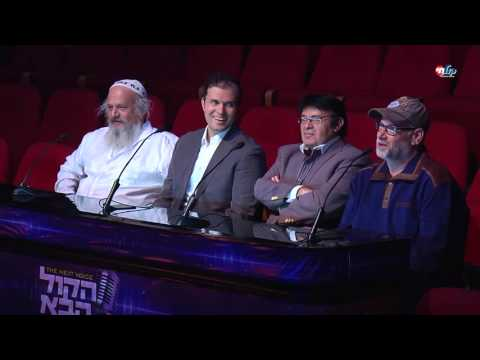 הקול הבא במוזיקה היהודית: שלב חצי הגמר I עונה 1 - פרק 19 המלא Hakol Haba - S1E19