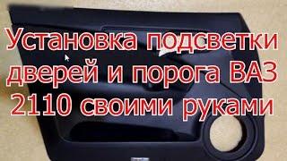 видео Тюнинг ВАЗ 2110 своими руками или как сделать доработки правильно