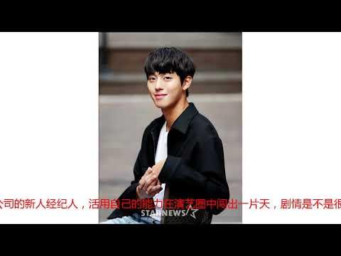 车银优加入新男团安孝燮也将同框,网友表示这阵容很可以