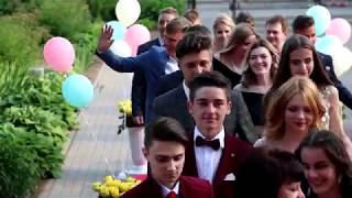 Випускний 2019 Самохваловичская СШ