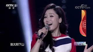 《天天把歌唱》 20191226  CCTV综艺