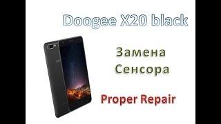 мобильный телефон Doogee X20L ремонт