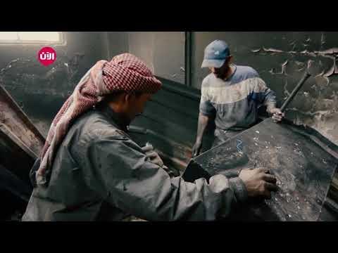 حاصر حصارك | إنتاج المحروقات من البلاستيك  - 19:23-2018 / 2 / 9