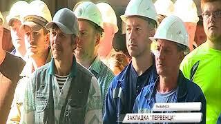 В Ярославской области построят уникальное судно для прибрежного лова рыбы