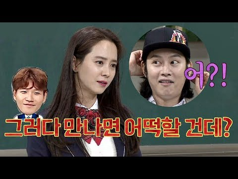 Song Jihyo's firm denial at rumors involving Kim Jongkook - Knowing Brothers Ep. 120