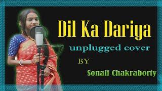 Tujhe Kitna Chahne Lage - Kabir Singh| Female Cover by Sonali | Amrita Nayak| Arijit Singh | Mithoon