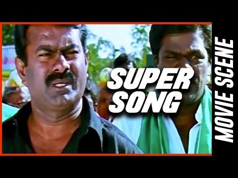 Mayandi Kudumbathar - Super Song Scene   Manivannan    Ponvannan   Seeman