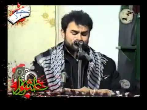 Sina zani kabul HD میان همه دلها ،امان از دل زینب