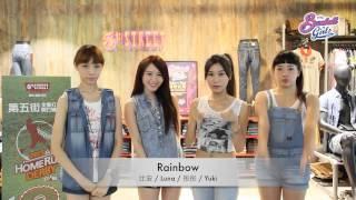 棒球女孩 _Rainbow 介紹影片