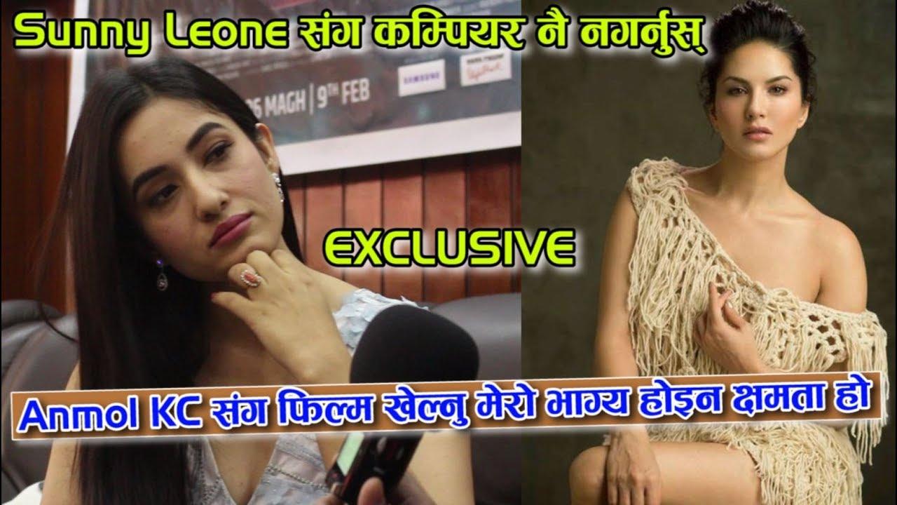EXCLUSIVE Interview with Aditi Budhathoki || Sunny Leone संग कम्पियर नै नगर्नुस् ||