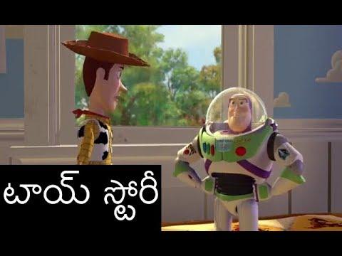 Toy Story (1995) Telugu Dubbed Movie - Buzzlight Year Introduction