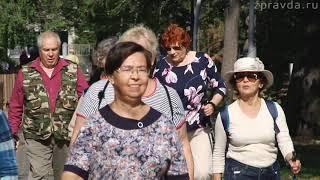Новости Зеленый Дол на татарском языке 12 09 18