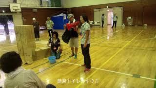 ひなたやま支援学校防災訓練