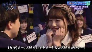 AKB48 #鈴木優香 Suzuki Yuuka.