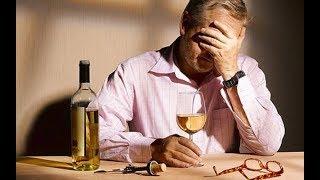 Как Бросить Пить навсегда в 2020 Я ПИЛ АЛКОГОЛЬ 25 ЛЕТ Истории из жизни как избавиться от запоя 2