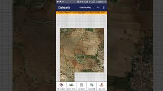 Dishaank Mobile App: User Guide