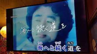 Cover images 愛はスローにちょっとずつ / 桑田佳祐 cover   小姜(20200509錄于哈啦)