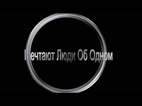 русские вальсы клипы