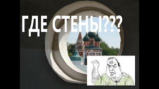 Ярославль -украденная история. Где стены?