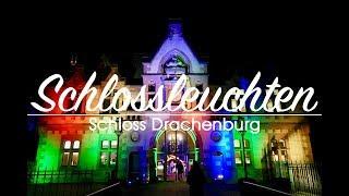 #BONN | EVENTS | Schlossleuchten 2018 - Schloss Drachenburg Königswinter